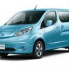 e-NV200・グレード・価格・燃費一覧