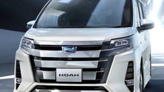 トヨタノアはどのグレードを選ぶべきか?新型ノアは300万円の車だった!?
